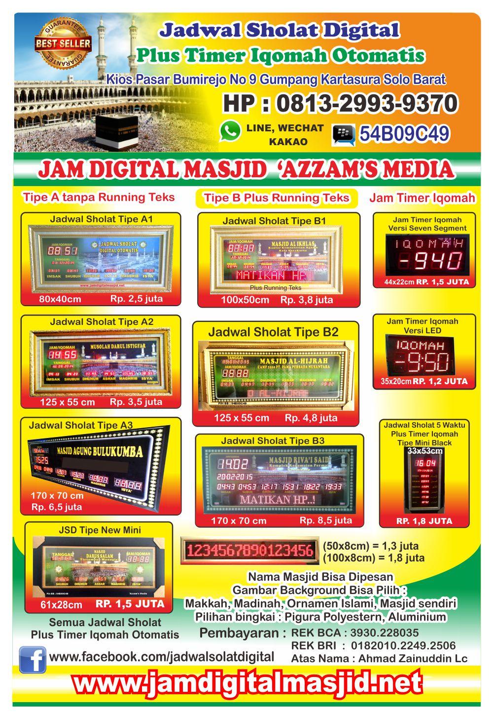 Katalog Produk Daftar Harga Jam Digital Masjid Jadwal Sholat Murah Solo