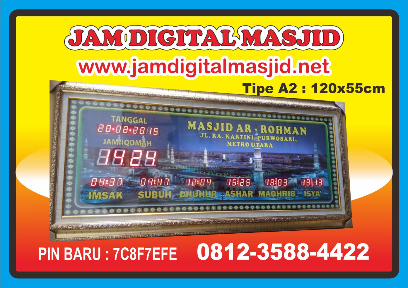 Jam-Digital-Masjid-Jadwal-Sholat-Digital-Produsen-Jual-tipe-A2-120x55-Masjid-Ar-Rohman-Lampung