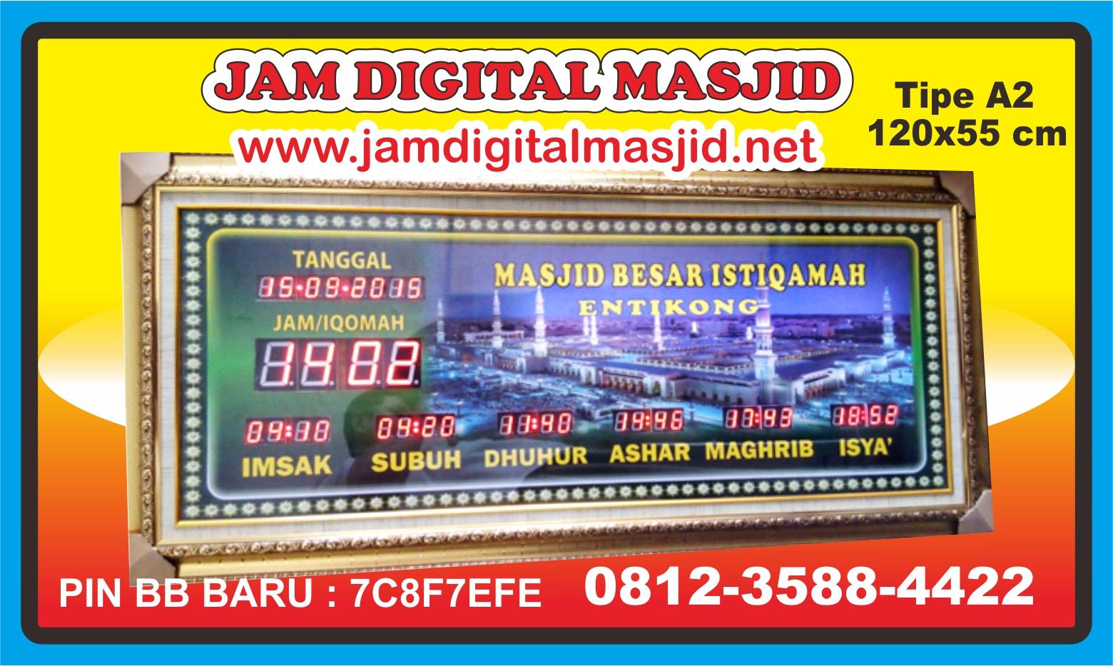jam-digital-masjid-besar-istiqamah-entikong-kalimantan-net